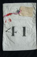 Titanic Mortuary Bag small